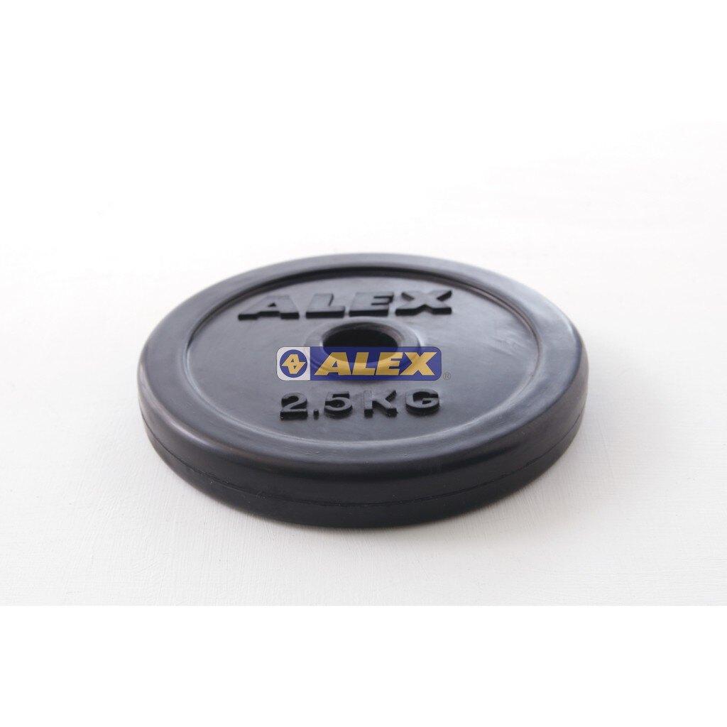 台灣製造 ALEX A1903 包膠槓片(對)-5kg (2.5kg*2)舉重/健身/重訓