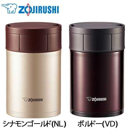 【預購】 日本進口 象印 ZOJIRUSHI 450/550ml 悶燒罐 保溫罐  不鏽鋼真空保溫杯 真空燜燒杯  保溫瓶  SW-HB 【星野生活王】