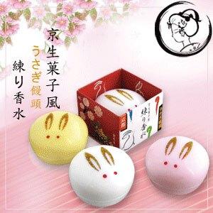 【京都舞妓】京都玉兔果子風味香水膏(金木犀)