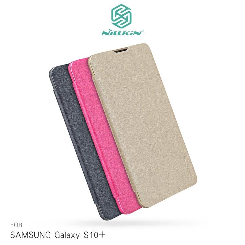 強尼拍賣~NILLKIN SAMSUNG Galaxy S10 / S10+ / S10e 星韵皮套 掀蓋 硬殼 手機殼 保護殼