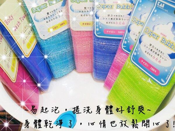 《富樂雅居》日本製 貝印KAI 浴洗巾 澡巾 ( 極細纖維/硬/綠 )