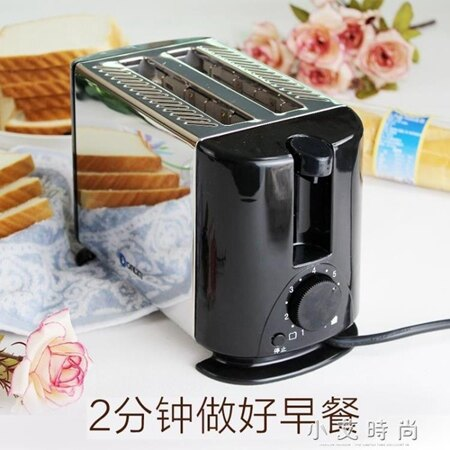 TA-8600烤麵包機家用早餐吐司機2片迷你全自動多士爐 年貨節預購