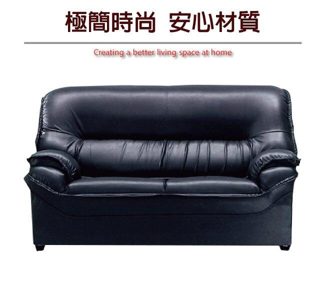 【綠家居】羅宇 時尚黑透氣皮革二人座沙發(2人座)