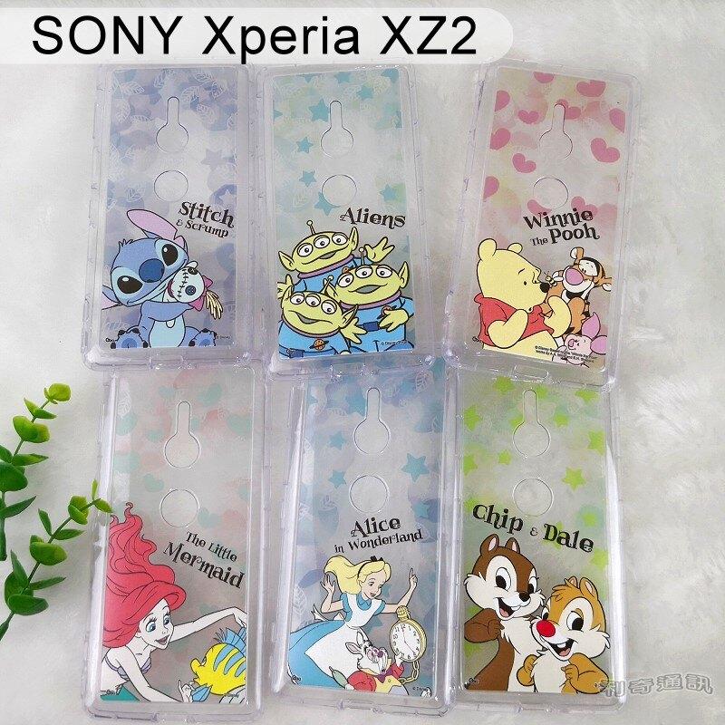 迪士尼空壓軟殼 [麻吉] SONY Xperia XZ2 (5.7吋) 正版史迪奇三眼怪小熊維尼小美人魚愛麗絲奇奇蒂蒂