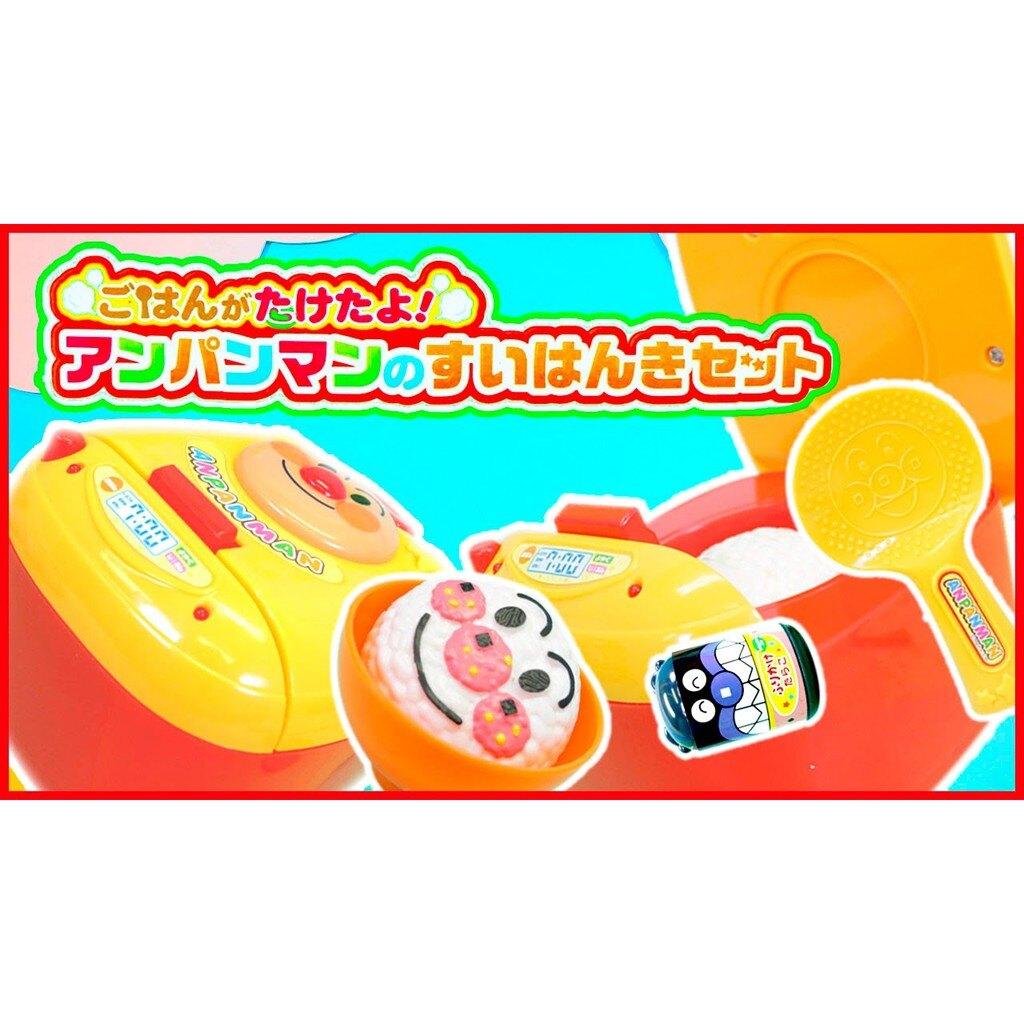 【預購】日本進口日・正版 安全 麵包超人 電熱飯盒【星野日本玩具】