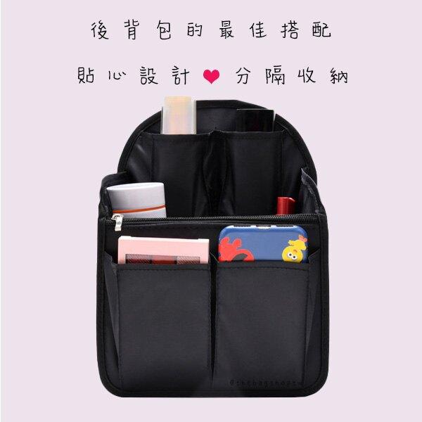 包包內袋-後背包收納袋-包中包 收納包-背包專用收納袋-分大小喔!現貨-台南可自取