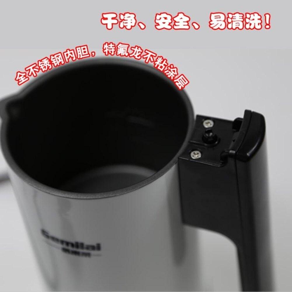 格米萊CRM8008奶泡機全自動 咖啡冷熱蒸汽家用商用手動電動打奶器 JD CY潮流站