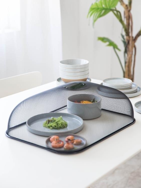 摩登主婦歐式餐桌罩防蠅飯菜罩長方形食物罩圓形家用蓋菜罩桌罩  居家購物節