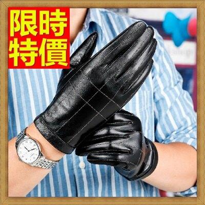 手套真皮手套-秋冬保暖格子山羊皮革男手套64ak41【獨家進口】【米蘭精品】