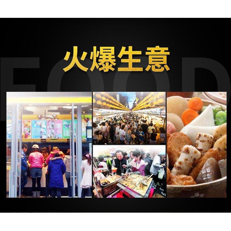 維思美關東煮機器9格子商用電熱串串香小吃設備鍋麻辣燙鍋煮面爐 【熱賣新品】 XL
