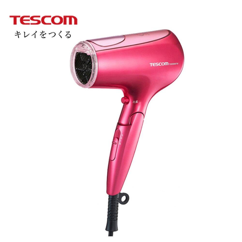 [TESCOM]奈米水霧 膠原蛋白吹風機 TCD3000TW