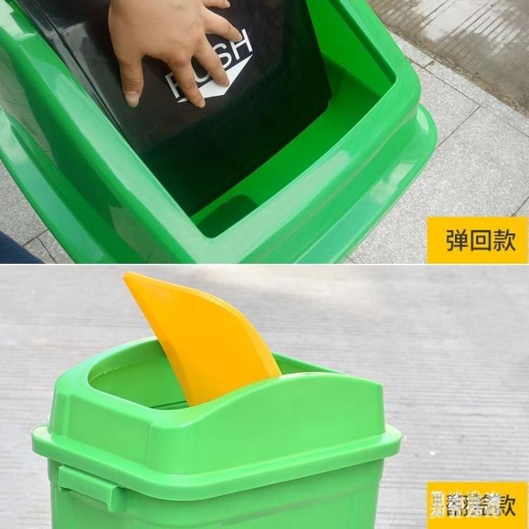 垃圾桶大號戶外長方形廁所搖蓋翻蓋有帶蓋物業垃圾箱環衛大IP2057