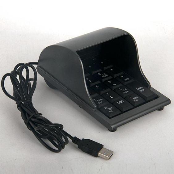 防窺數字小鍵盤 USB電腦證券銀行行動營業廳收銀有線密碼數字鍵盤