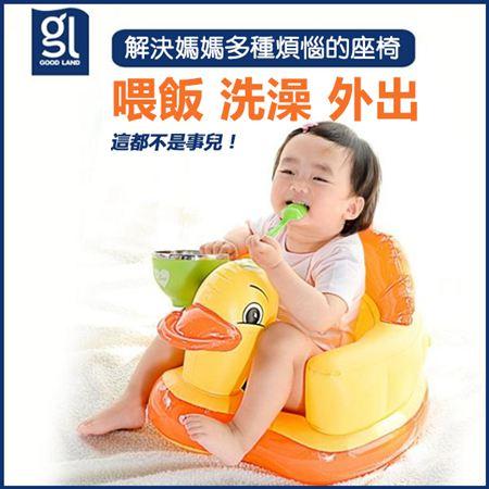 goodland寶寶餐椅加寬加厚學坐小沙發兒童多功能便攜充氣座椅