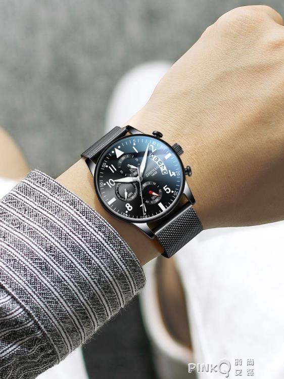 新款魅影概念全自動機械錶韓版潮流學生手錶男士石英防水男錶  聖誕節禮物