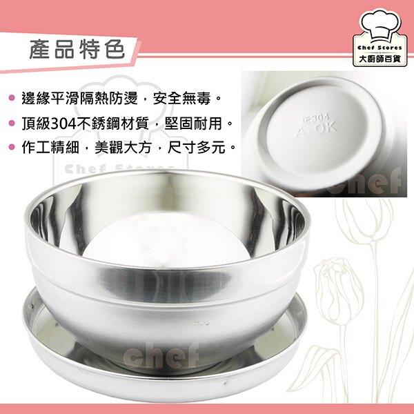 雅仕碗不鏽鋼隔熱碗雙層兒童碗附不鏽鋼蓋16cm防燙無毒多種尺寸-大廚師百貨