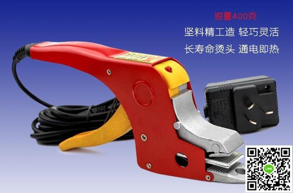 打包鉗 免扣熱熔打包機手動電熔打包機 免扣打包鉗手工捆扎機  MKS薇薇