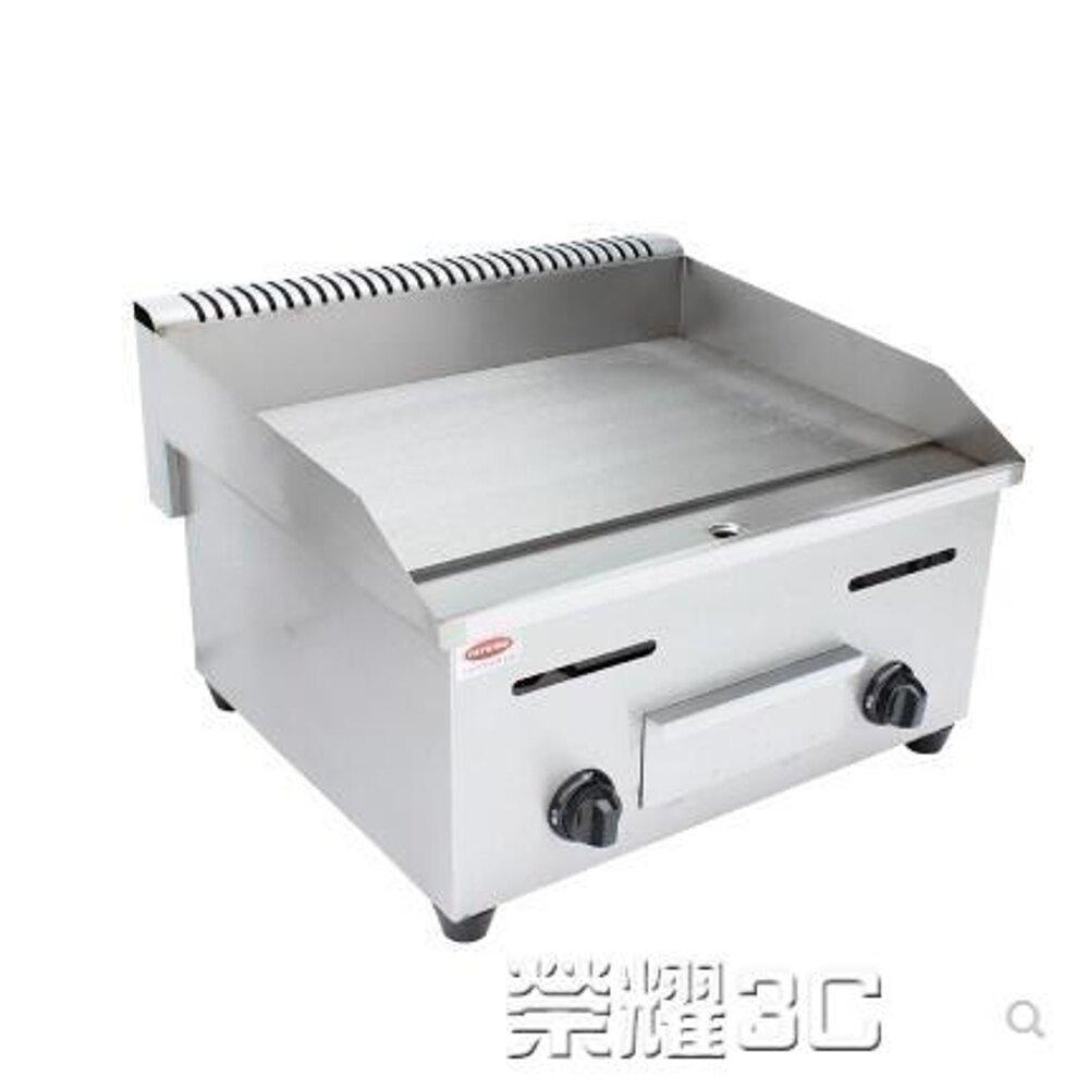 煎餅機 LS-720商用燃氣扒爐鐵板燒設備 手抓餅爐子銅鑼燒煎餅果子機 JD 清涼一夏特價