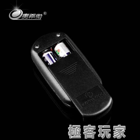 夷希微手機防盜支架遙控器展示架配件可換電池報警解除紅外控制器 極客玩家