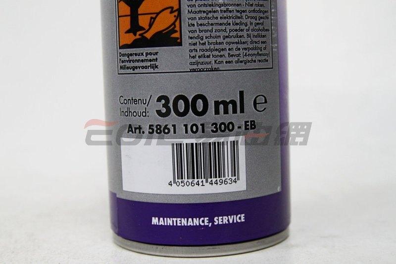 WURTH 福士 汽油提升劑 汽油精 5861 101 300