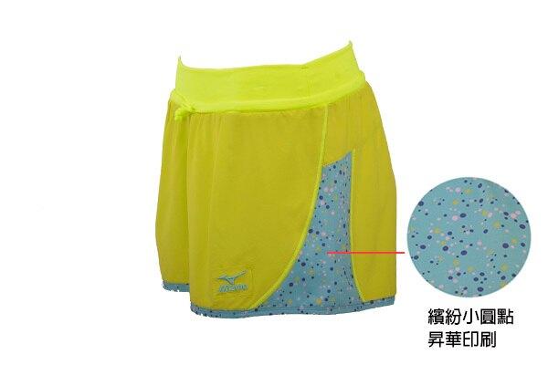 特價  美津濃MIZUNO 女平織短褲 慢跑短褲 運動短褲 32TB628145  (螢光黃x粉藍點) 繽紛彩點款