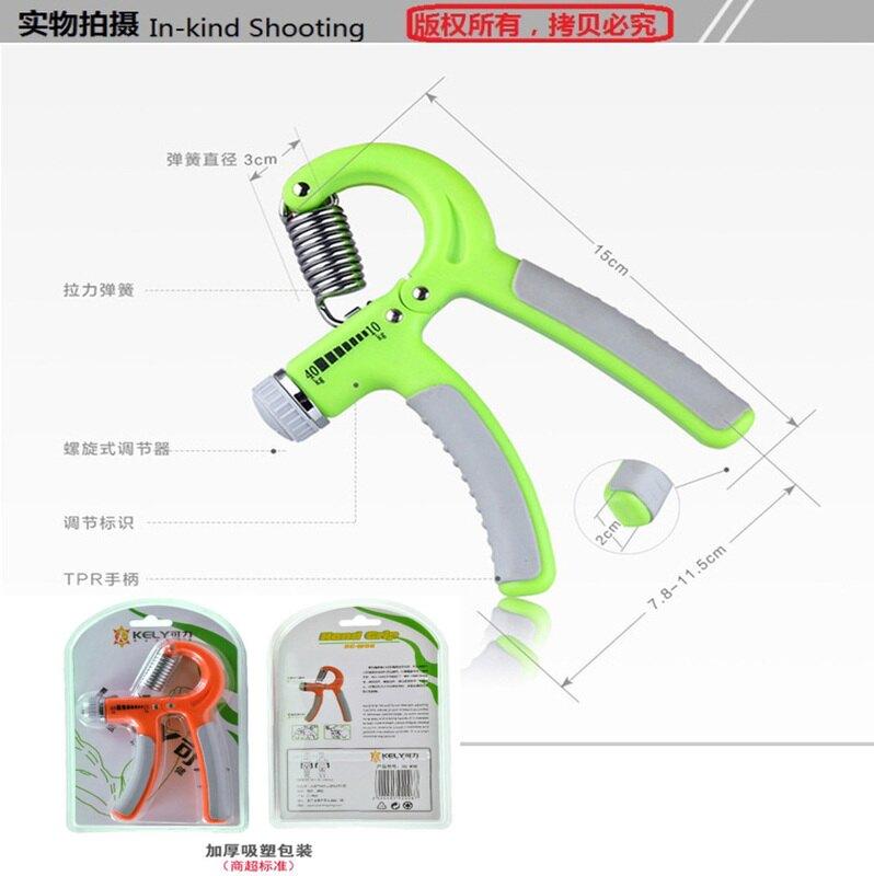 ~廣隆~R型 10kg~40kg可調式握力器 手指運動 手腕訓練 健身扳手腕 腕力器 自由調節 小臂訓練 臂力器
