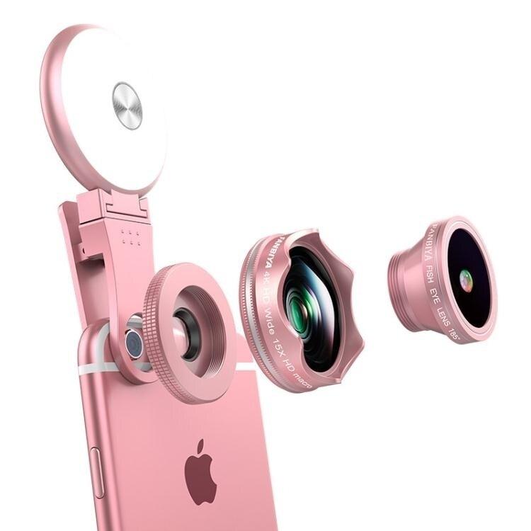 手機鏡頭廣角美顏瘦臉自拍補光燈主播直播拍照神器外置攝像頭 秋冬新品特惠