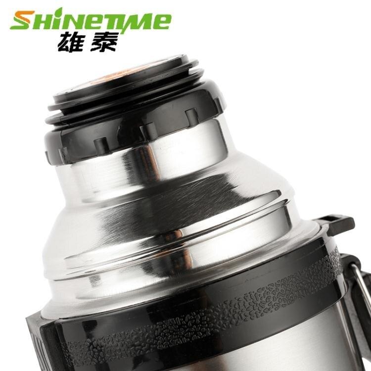 雄泰不銹鋼真空保溫壺旅遊壺戶外運動水壺杯便攜大容量XTH4-100