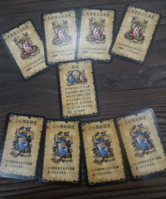 魔城馬車 黑暗預言擴充 繁體中文版 高雄龐奇桌遊 正版桌遊專賣 新天鵝堡