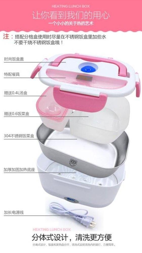 電飯盒110V國外用出國留學旅游商務用插電加熱飯盒 清涼一夏特價