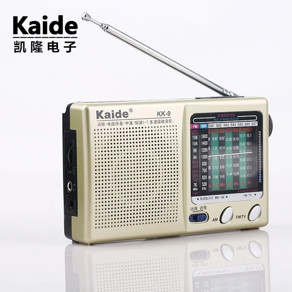 Kaide/凱迪 KK-9半導體老人收音機 超外差kk9 四六級聽力校園廣播 好再來小屋SUPER SALE樂天雙12購物節