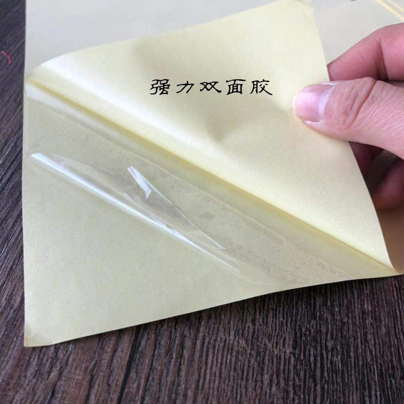 雙面膠A4大小 黃底雙面膠 粘盒子 雙面膠模 口金盒子膠模 可打印1入