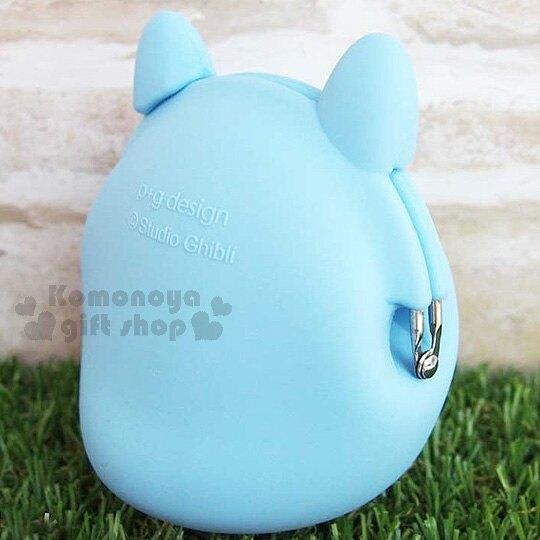 【領券折$30】小禮堂 宮崎駿 Totoro龍貓 矽膠造型口金零錢包《藍.立體耳朵》