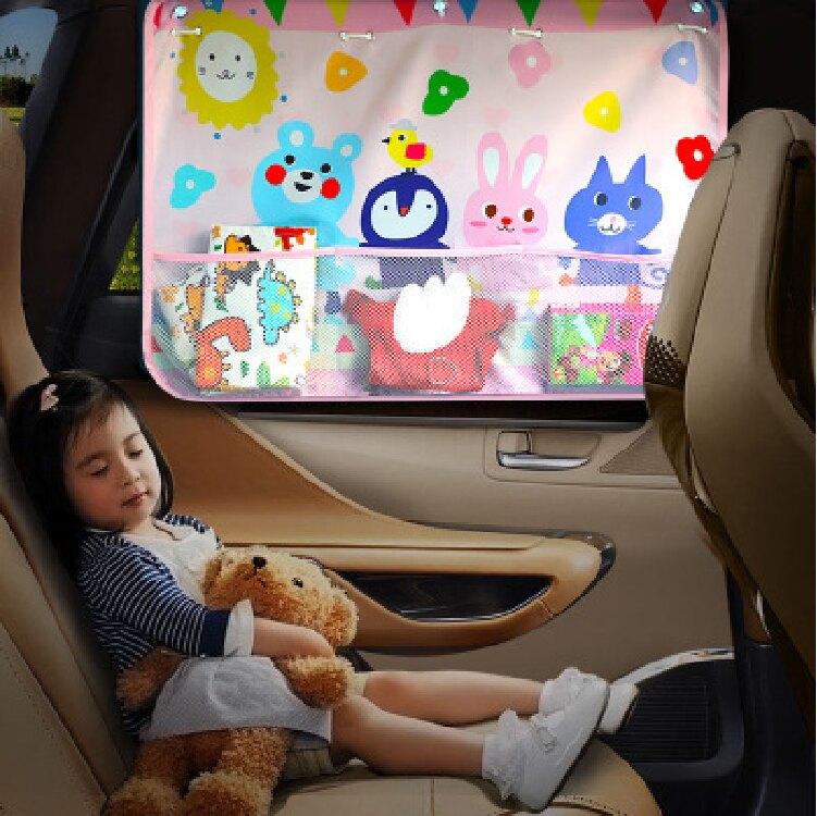 【1秒安裝/自由伸縮】車窗遮陽板 遮光板 吸盤遮簾 汽車窗簾-多款【AAA6154】