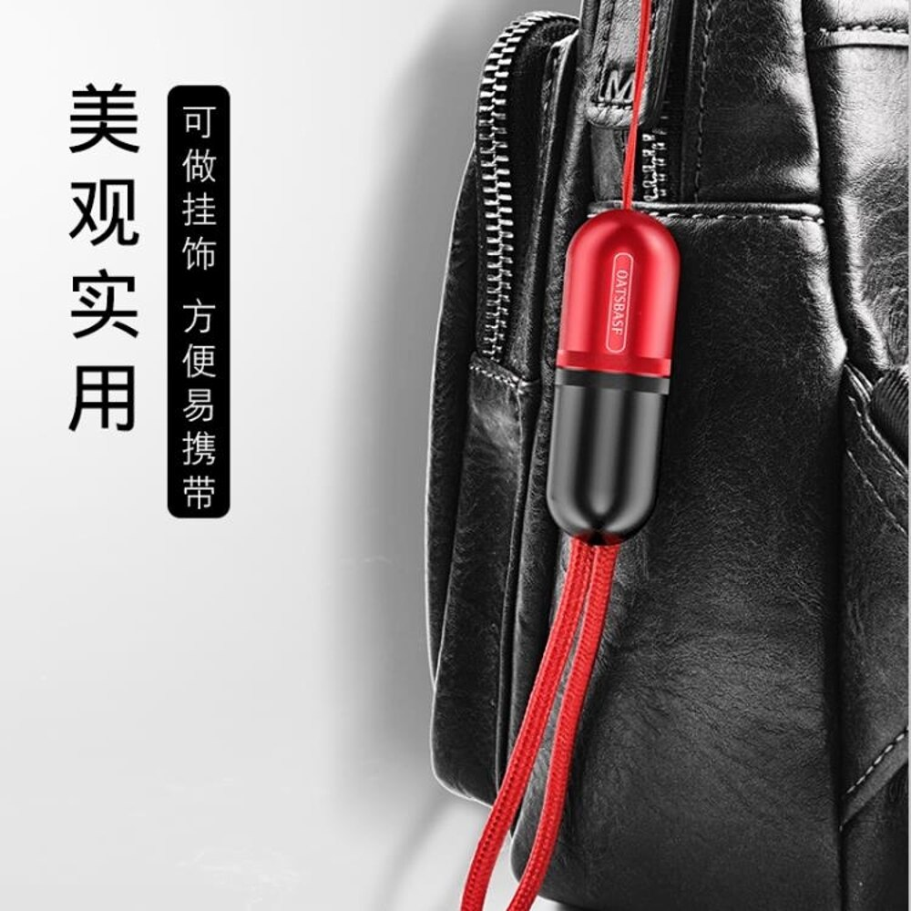蘋果手機充電器收納數據線整理保護套頭收線器充電寶線短迷你便攜   全館八五折
