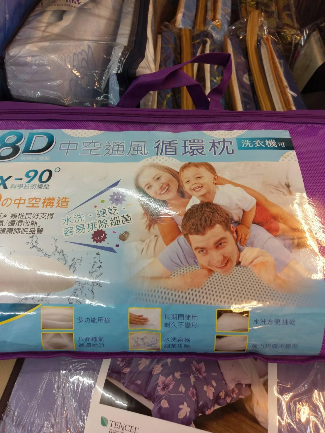 #枕頭#水洗枕#可機洗#高度有多送1個枕芯,可調整高度