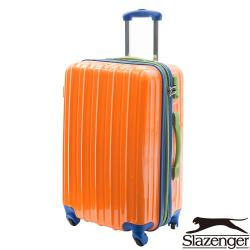 Slazenger 史萊辛格 24吋 繽紛馬卡龍撞色 旅行箱(活力橘)