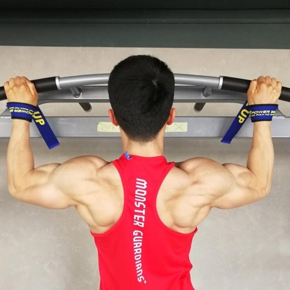 健身硬拉助力帶引體向上劃船男舉重訓練防滑護腕握力帶單杠借力女  都市時尚
