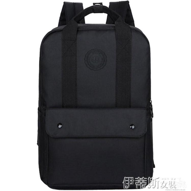 後背包男簡約時尚潮流男士手提背包學生書包女休閒街拍旅行電腦包