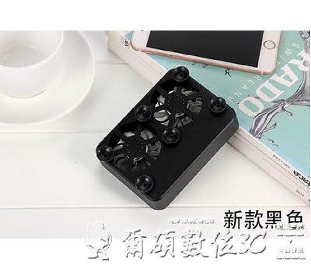 手機散熱器通用蘋果安卓平板降溫便攜支架吸盤充電寶式靜音風扇貼 年貨節預購