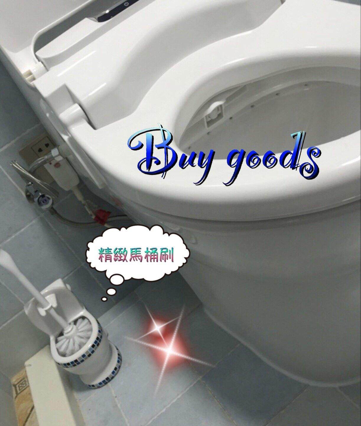馬賽克裝飾迷你馬桶+馬桶刷  浴室清潔用品