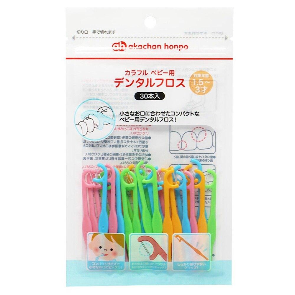 現貨即出 - 日本《akachan honp》彩色嬰兒幼兒牙線棒30入(1.5才-3歲/3歲以上)