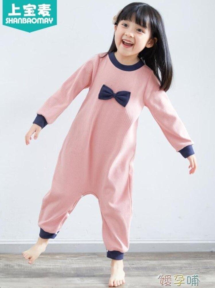 女童睡衣連體睡衣棉加厚女童寶寶防踢睡衣家居服保暖  嬡孕哺 母親節禮物