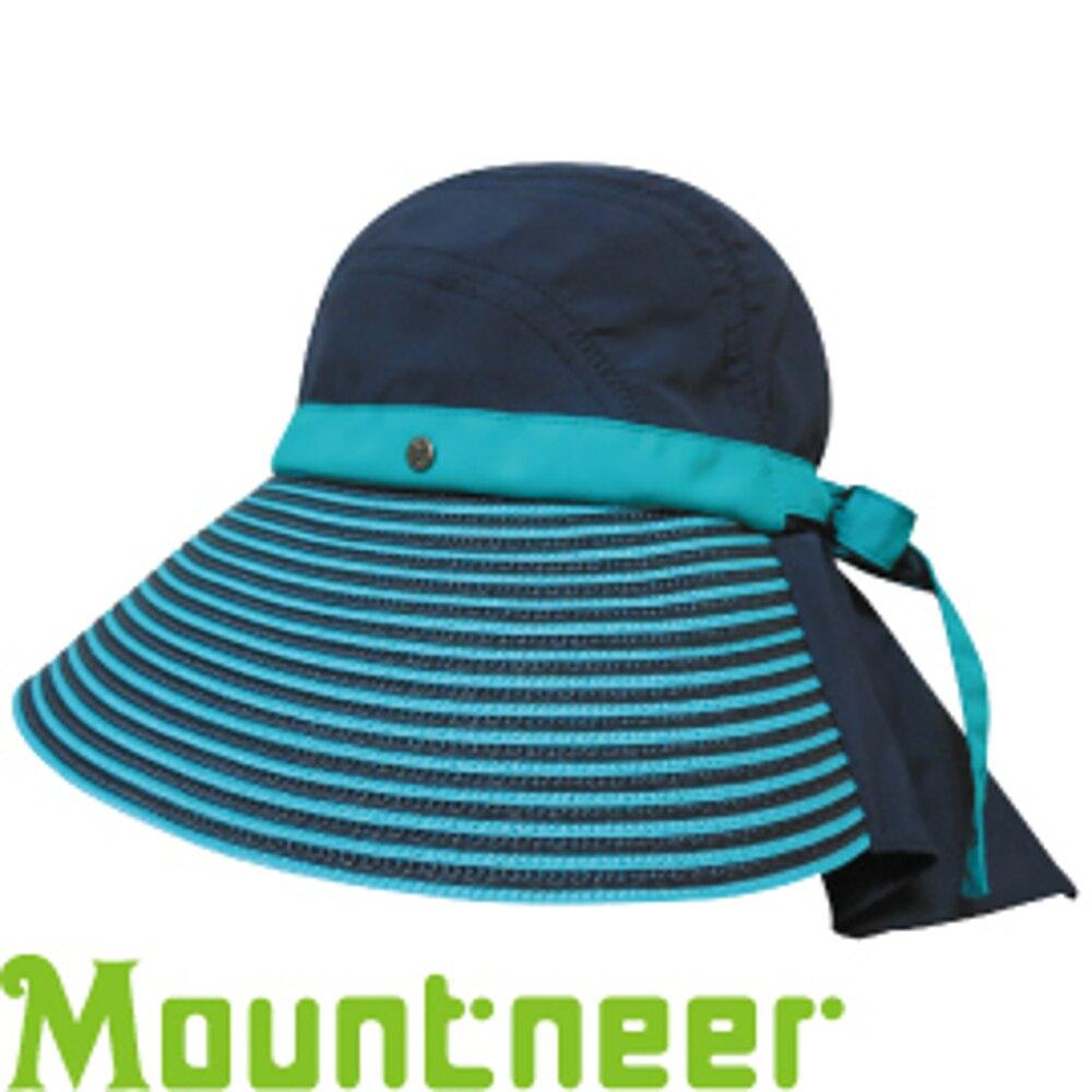 【Mountneer 山林 中性透氣抗UV草編帽 湖水綠】 11H06/抗UV/遮陽帽/防曬帽/休閒帽