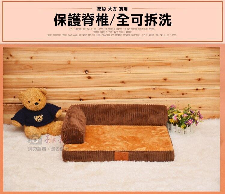 攝彩@沙發寵物窩 M號 寵物造型床墊 狗窩貓屋 沙發兩用型 可拆洗 保暖舒適 寵物床墊 柴犬 秋田 法鬥 25公斤