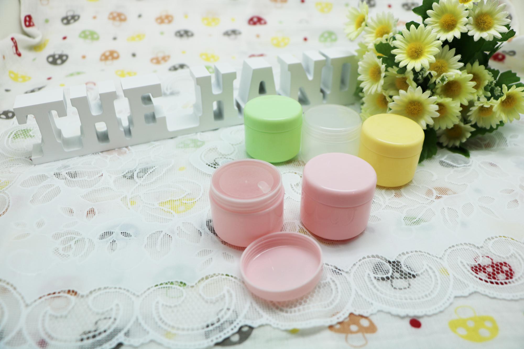 20g DIY粉紅色PP面霜罐