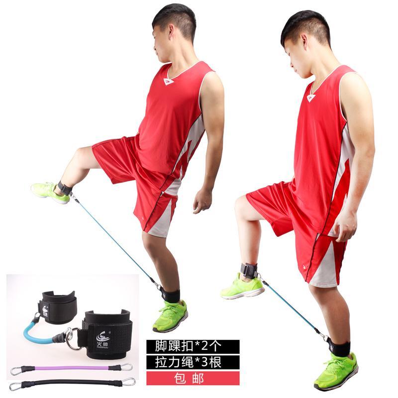 練踢拉力繩跆拳道彈力繩腳部拉力器腿上阻力繩踢腿籃球彈跳訓練器
