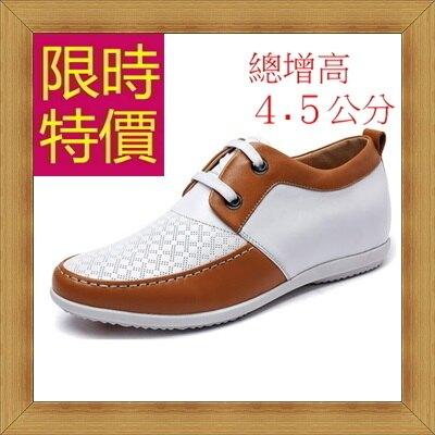 ☆內增高鞋 休閒鞋-時尚流行隱形增高男鞋子3色56f34【獨家進口】【米蘭精品】