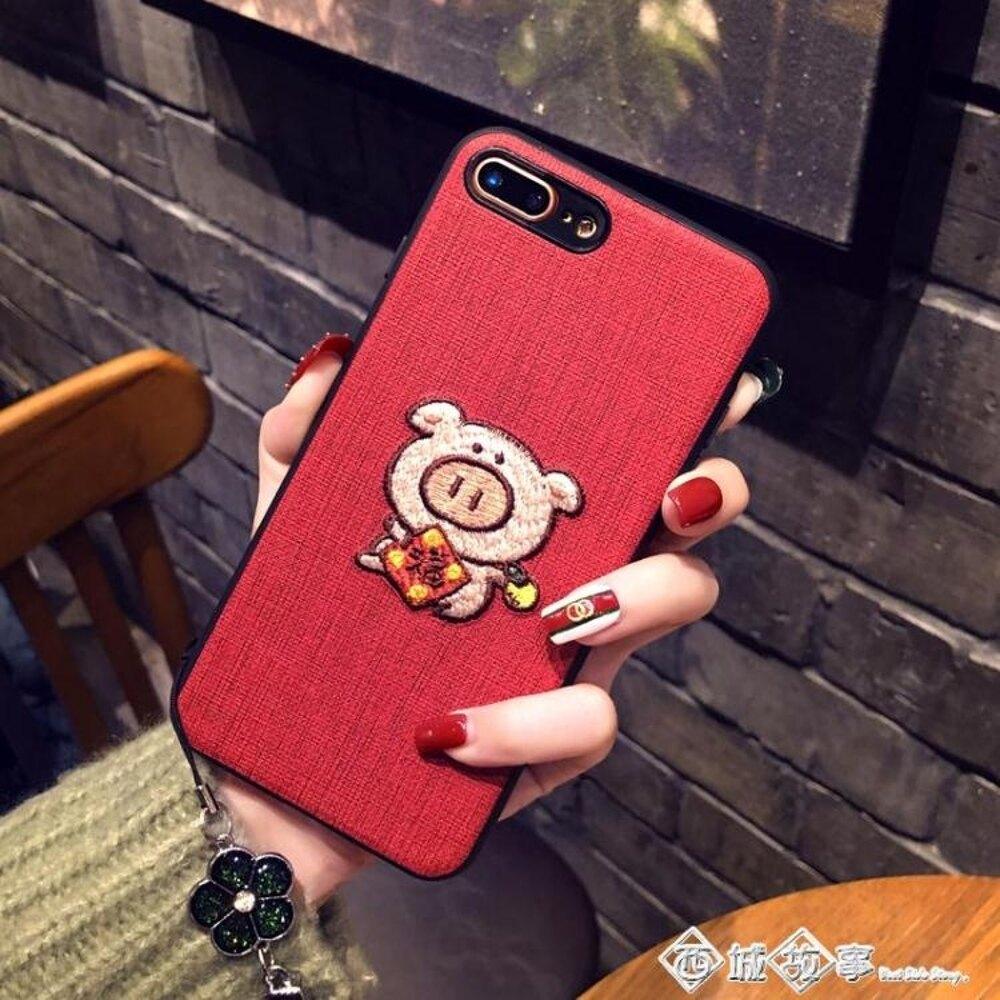 本命年蘋果Xs Max手機殼掛繩iPhone7刺繡豬套8plus創意6sp女款冬  全館八五折