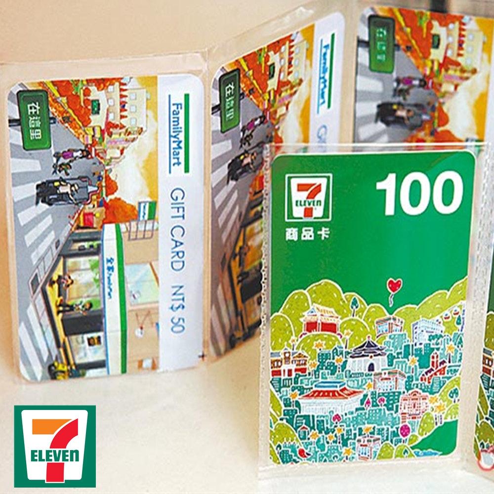 #統一超商 #7-11 #商品卡 您可能會收到:(1)面額50元*兩張 或 (2)面額100*乙張請同意再下標喔!1.商品卡使用方式:可於台灣地區之統一超商門市,支付可開立統一發票之商品。(依據菸害防